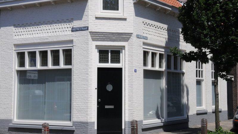HOME | De BUUT in de Rochusbuurt Eindhoven | een impressie van de buurt, Hoefkestraat